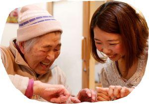 介護レクおばあちゃん2.JPGのサムネイル画像